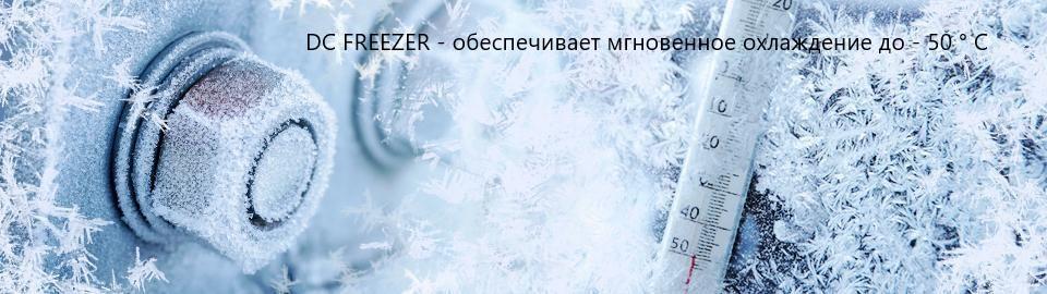 freezer-slider-2_2r
