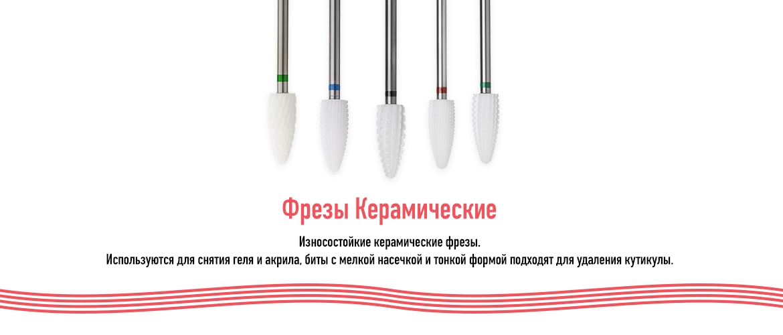 96f98d00177e4b1b1036098547c85bb97483f249_cer_ru